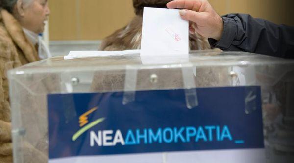 Λήγει σήμερα η προθεσμία υποψηφιοτήτων γις τις εσωκομματικές εκλογές της ΝΔ