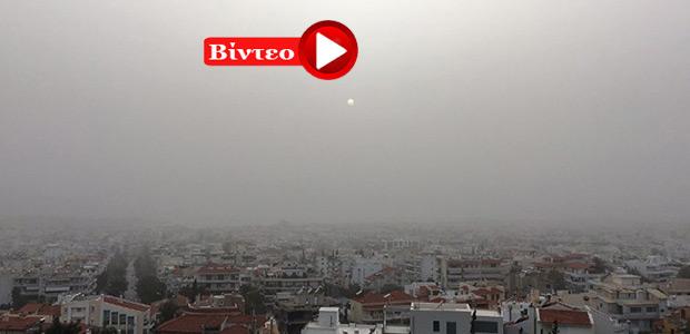 Αφρικανική σκόνη και θυελλώδεις άνεμοι ταλαιπωρούν τη χώρα
