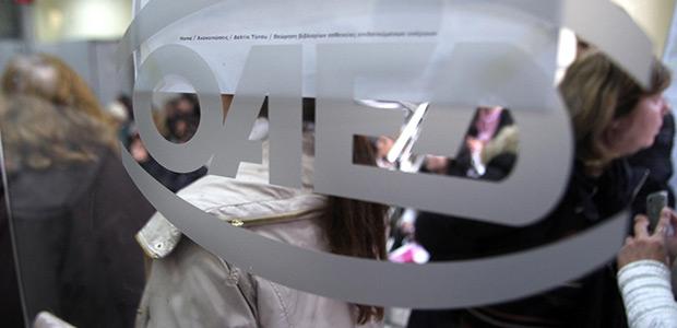 Aιτήσεις από σήμερα στον ΟΑΕΔ για την πρόσληψη ανέργων άνω των 50 ετών