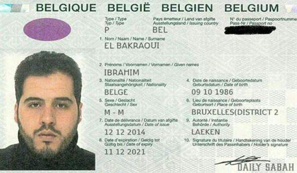 Δύο φορές λένε τούρκοι αξιωματούχοι πως είχε απελαθεί ο Μπακραουί
