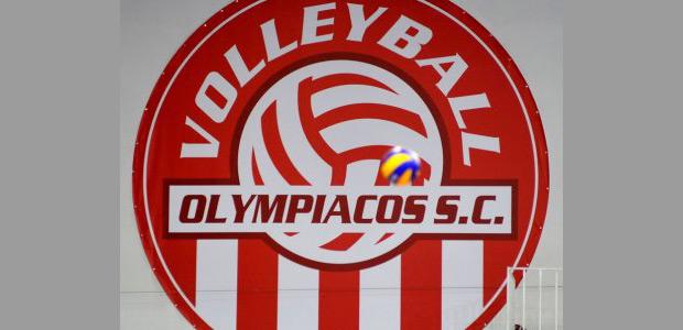 Bόλεϊ :Ο Ολυμπιακός Κυπελλούχος Ελλάδας