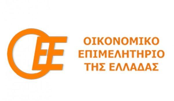 Αλλαγή σύνθεσης στη Διοίκηση του Οικονομικού Επιμελητηρίου