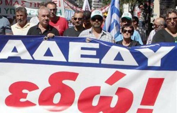 Κάλεσμα από ΜΕΤΑ Μαγνησίας για την απεργία της ΑΔΕΔΥ στις 7 Απριλίου