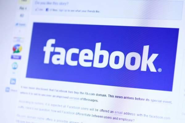 Τι δεν πρέπει να δημοσιοποιείτε στο facebook;