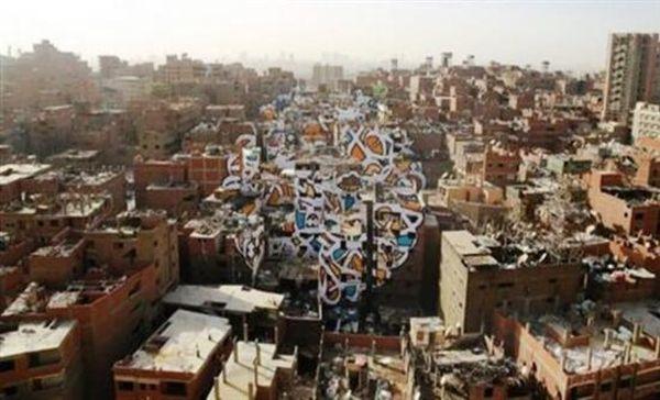 Γκράφιτι δίνει χρώμα στην «πόλη των σκουπιδιών»