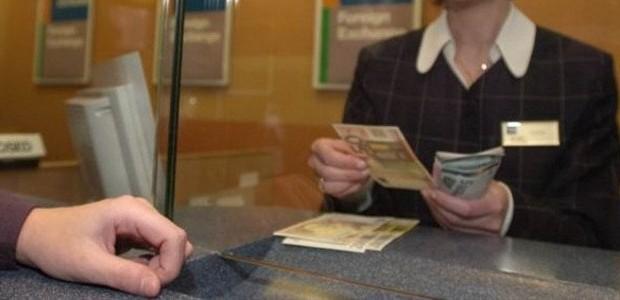 Καρδίτσα: Δέσμευση τραπεζικών λογαριασμών από Δήμο για οφειλές δημοτών