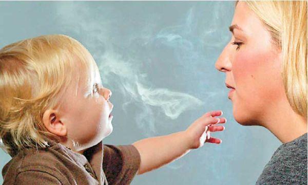 Καμπάνια κατά του καπνίσματος στα Γυμνάσια της Μαγνησίας