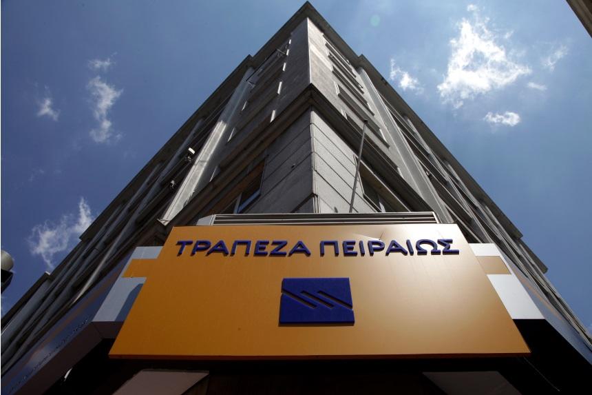 Η Τράπεζα Πειραιώς στηρίζει τις Μικρές Επιχειρήσεις και τους Επαγγελματίες