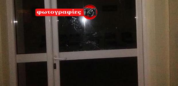 Εύβοια: Επίθεση με πέτρες στα γραφεία του ΣΥΡΙΖΑ Κύμης - Αλιβερίου
