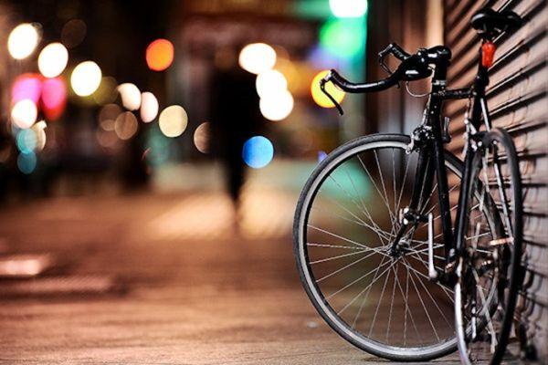 Ποδηλατοστάσιο