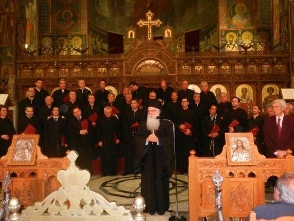 Πραγματοποιήθηκε το πρώτο μέρος του 21ου Φεστιβάλ Θρησκευτικής Μουσικής