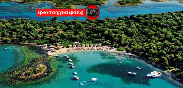 Οι Σεϋχέλλες της Ελλάδας