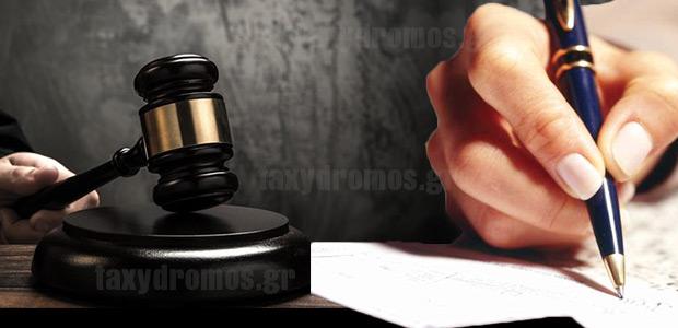 Αγωγή για τη μεγάλη κληρονομιά -Στα δικαστήρια για τη διαθήκη Παπαδούλη