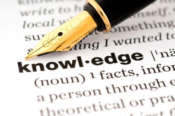 Αναγκαιότητα στον 21ο αιώνα η ανανέωση της γνώσης