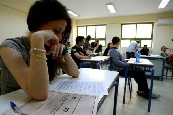 Ανανεώνονται οι εξεταστικές επιτροπές ~ Στα 19 εξεταστικά κέντρα της Μαγνησίας