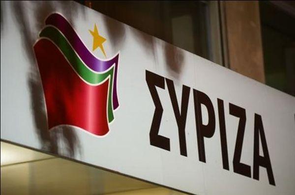 ΣΥΡΙΖΑ: Το οξυγόνο δεν μπορεί να προέλθει από πρόσωπα που έπνιξαν τη χώρα