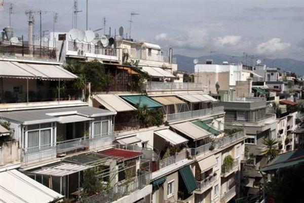 Προστασία της πρώτης κατοικίας έως 140.000 ευρω
