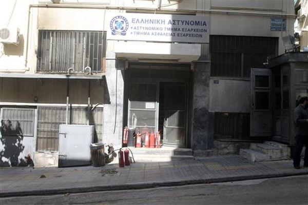 Ανάληψη ευθύνης για την επίθεση με μολότοφ στο Α.Τ. Εξαρχείων την Κυριακή