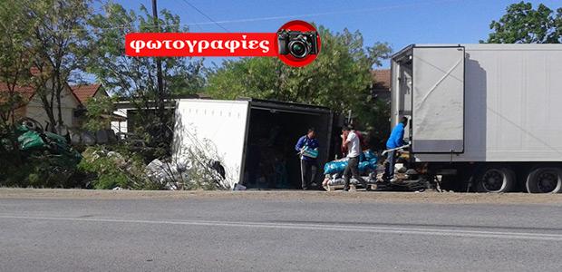 Νεκρός 47χρονος οδηγός φορτηγού σε φοβερό τροχαίο στην Παλαιά Εθνική