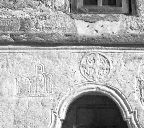 Μεγαλοβδομαδιάτικοι ύμνοι της Θεσσαλίας
