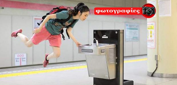 Η... ιπτάμενη Γιαπωνέζα - Viral έχουν γίνει οι φωτογραφίες στο blog της
