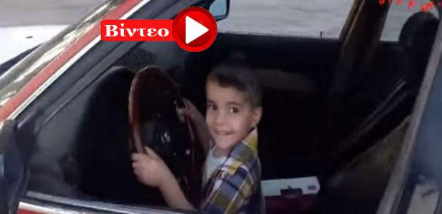 3χρονο αγόρι κάνει drift και «σπάει» το διαδίκτυο