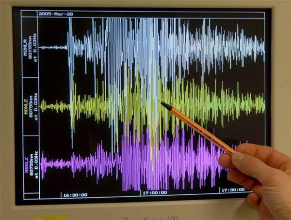 Σεισμική δόνηση 4 βαθμών νοτιοδυτικά του Καρπενησίου