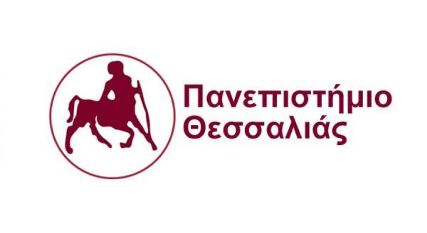 Ανοίγει ο δρόμος για νέα κτίρια στο Πανεπιστήμιο Θεσσαλίας
