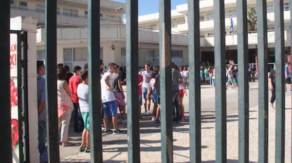 Αποκλείονται δεκάδες μαθητές ~ Με βάση το Ενιαίο Ολοήμερο Δημοτικό Σχολείο
