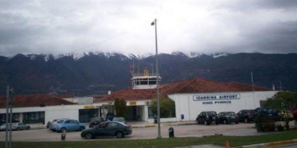 Καταγγελίες για καθυστέρηση στην αναβάθμιση του αεροδρομίου Ιωαννίνων