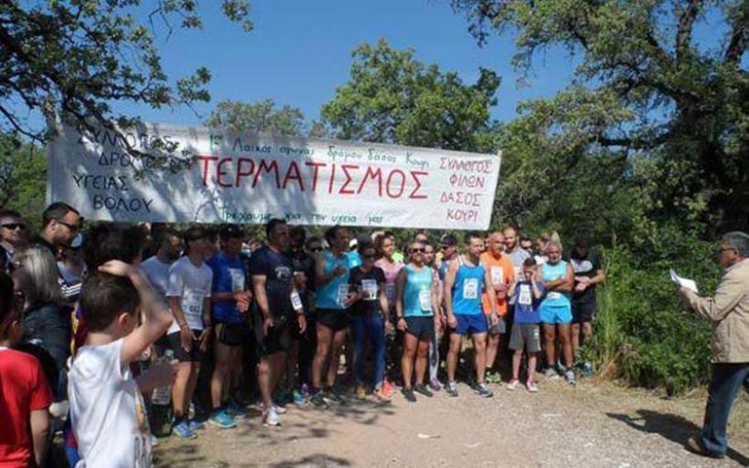Τη Κυριακή  ο 2ος Λαϊκός Αγώνας Δρόμου Δάσους Κουρί Αλμυρού