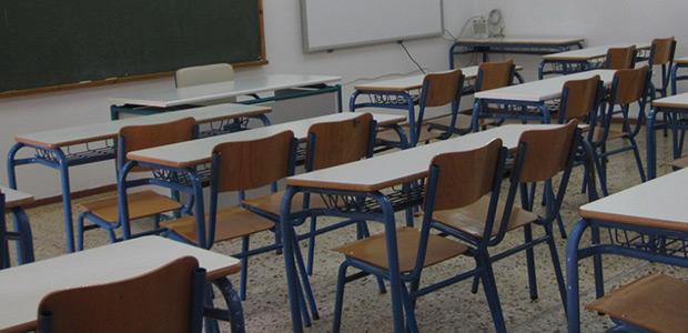 Η κατανομή μαθητών στα 35 Γυμνάσια της Μαγνησίας (πίνακας)