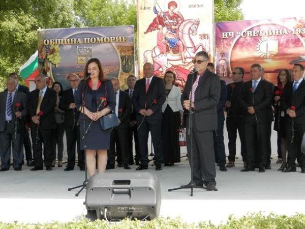 Αντιπροσωπεία του Δήμου Βόλου στην παλιά Αγχίαλο της Βουλγαρίας