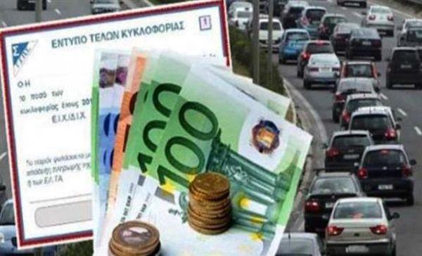 «Φωτιά» οι τιμές των αυτοκινήτων από την 1η Ιουνίου