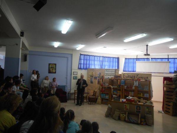 Πλούσιο διήμερο στο Γυμνάσιο Ευξεινούπολης