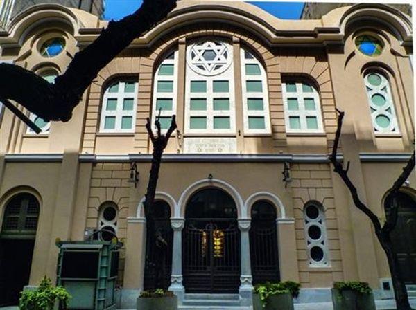 Ανακαινίστηκε η ιστορική συναγωγή Μοναστηριωτών της Θεσσαλονίκης