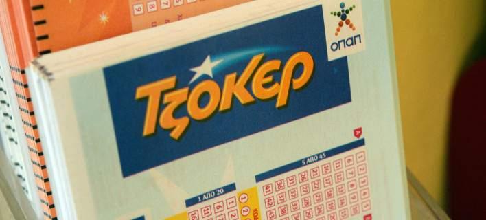 Ενας υπερτυχερός στο τζόκερ κέρδισε τα 9,8 εκατ. ευρώ