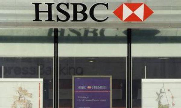 850 εργαζομένους απολύει η HSBC