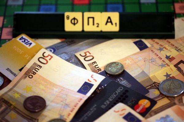 Τέλος στην έκπτωση του ΦΠΑ ~ Αγανακτισμένοι οι επαγγελματίες της Αλοννήσου