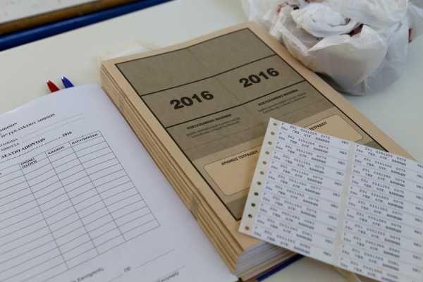 Δείτε τα θέματα της Νεοελληνικής Γλώσσας στα ΕΠΑΛ