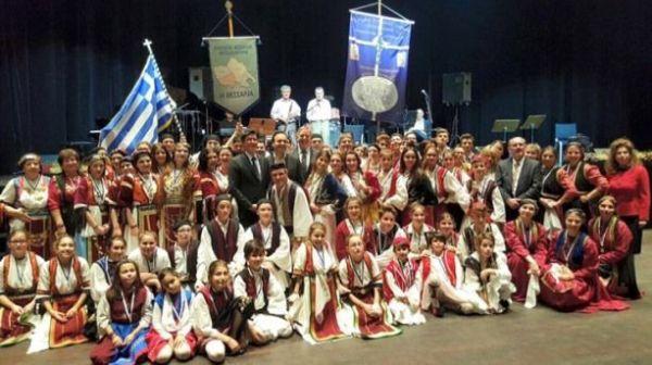 Αφιέρωμα στους Θεσσαλούς ιερείς της Ευρώπης