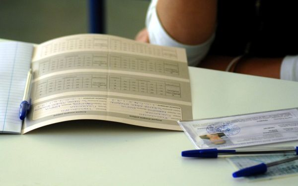 ΕΠΑΛ: Τα θέματα των πανελλαδικών στα Μαθηματικά
