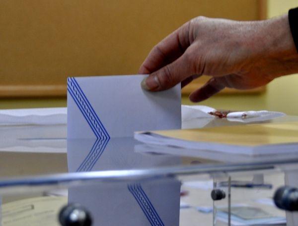 Εκλογές Φιλοπρόοδου Συλλόγου Νέας Αγχιάλου