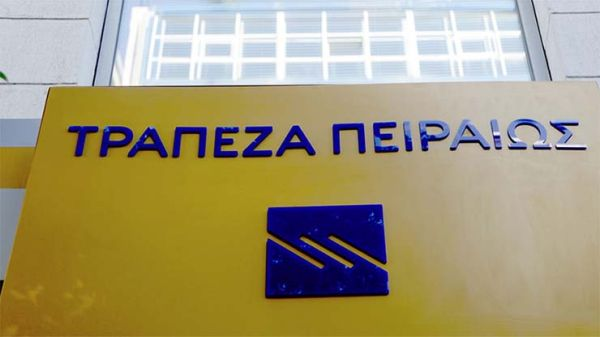 Υπεγράφη η σύμβαση χρηματοδότησης έργου του δήμου Θεσσαλονίκης στο πλαίσιο του JESSICA