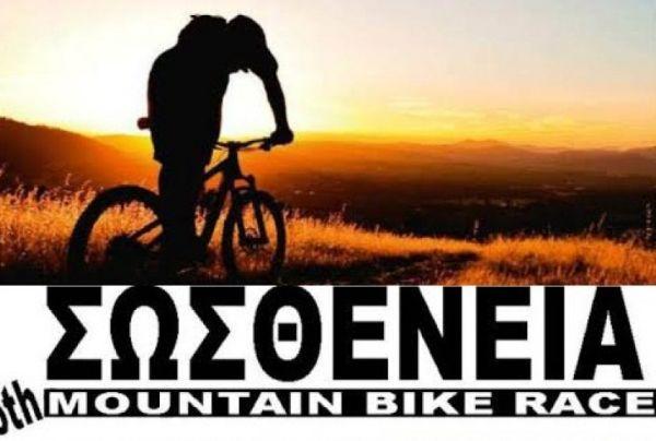 Σήμερα το 7ο Mountain Bike Race Σέσκλου