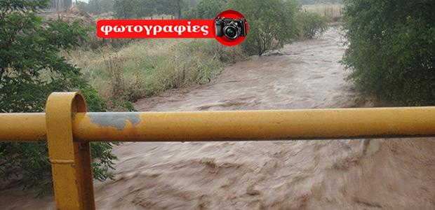Πλημμύρες και απεγκλωβισμοί στα Φάρσαλα