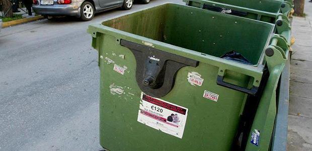 Ανακοίνωση από τη Διεύθυνση Καθαριότητας - Δήμος Βόλου