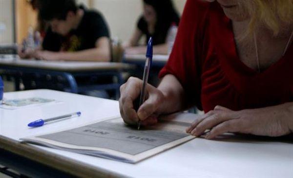 Πανελλαδικές εξετάσεις με Αρχές Οικονομικής Θεωρίας