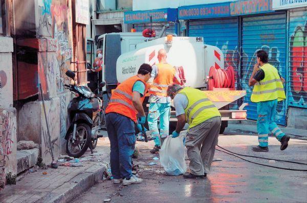 Οι 15 εργαζόμενοι που προσλαμβάνονται στην καθαριότητα