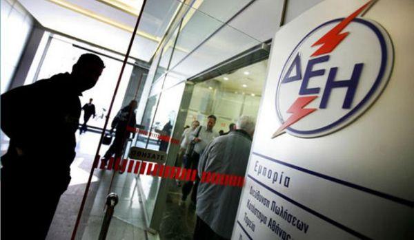 ΔΕΗ: Αύξηση των διακανονισμών οφειλών στα 430 εκατ. ευρώ